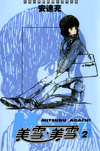 Miyuki_02_008_001