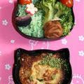 Kitty o bento xi