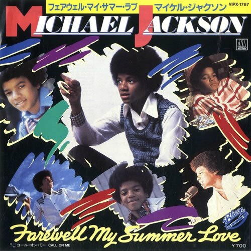 Michael+Jackson+Farewell+My+Summer+Love+319908