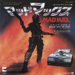 Mad Max EP japonais