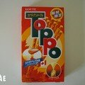 Quebec maple syrup flavored toppo!