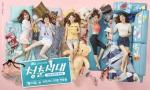 (#07 Juillet) Age of Youth