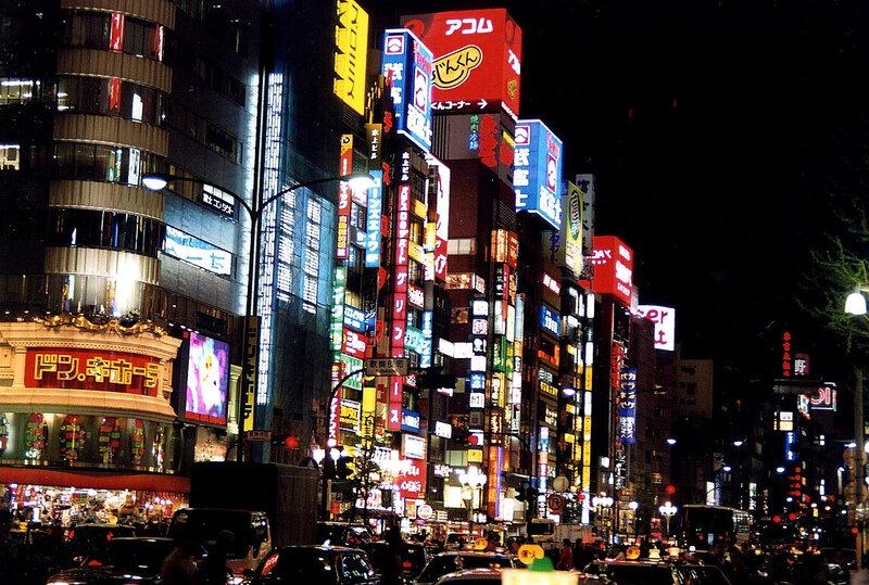 CanalBlog Tokyo 2004 Shinjuku By Night05
