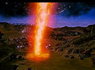 Rel-Puissance d'El-Shaddaï-Colonne de feu