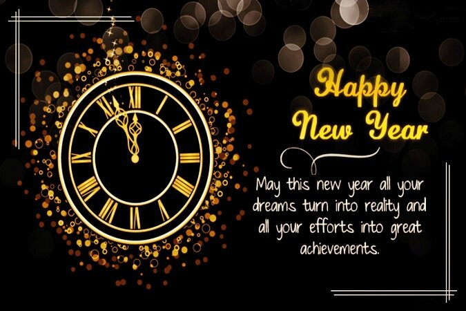 Happy New Year 2016 1