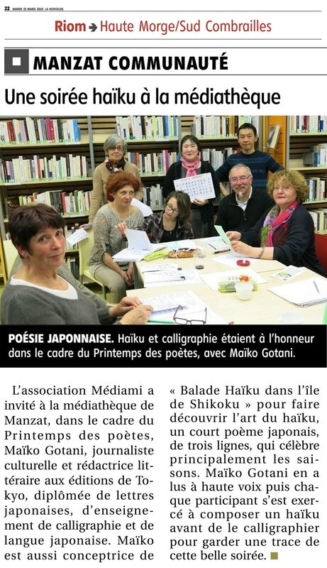 article de journal La Montagne 31032015 Haiku Manzat