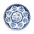 A blue and white dish, kangxi period (1662-1722)