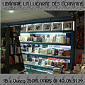 LIBRAIRIE LA LUCARNE DES ÉCRIVAINS 2