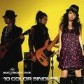 HIGH and MIGHTY COLOR - 10 COLOR SINGLES 002