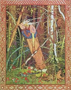 ivan_bilibin_4_vasilisa_the_beautiful_baba_yaga_1900