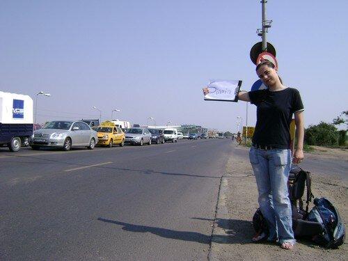 Roumanie, Depart de Bucharest, avec Anna Maria
