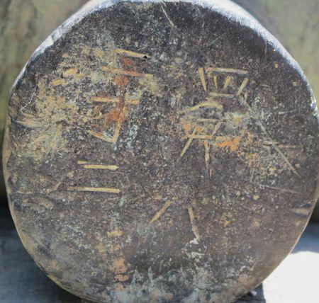 3 Chữ Hán khắc trên chốt súng