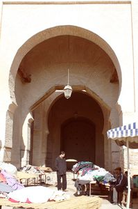 Bab MAHROUQ aux belles arches FES Maroc