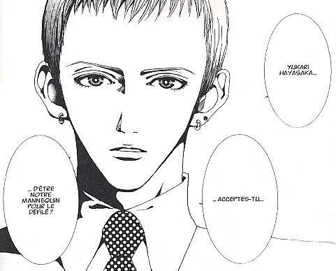 Canalblog Manga Paradise Kiss016