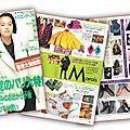 Magazine japonais