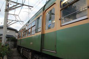 Jap11 407