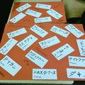 Calligraphie japonaise, par Charlène R. 6ème A.