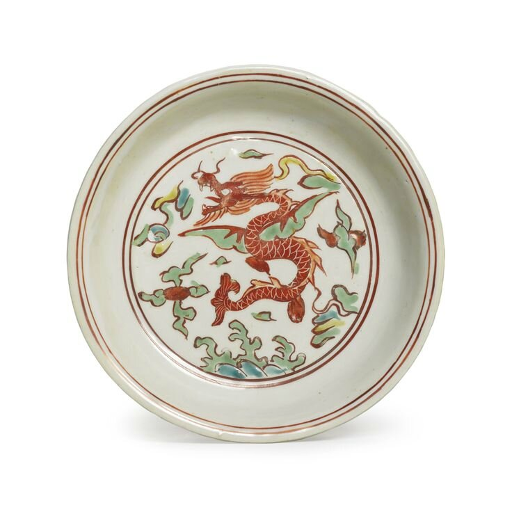 A small polychrome 'Dragon-Fish' dish, Ming dynasty, 16th century