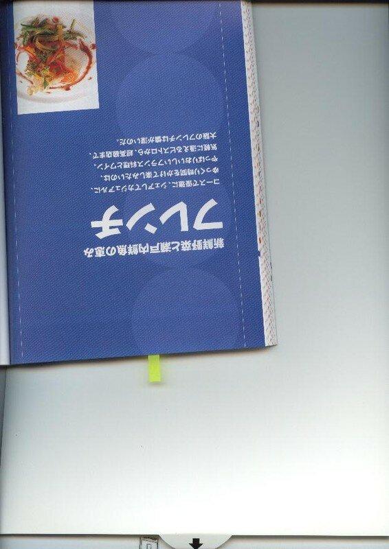 hanako2003