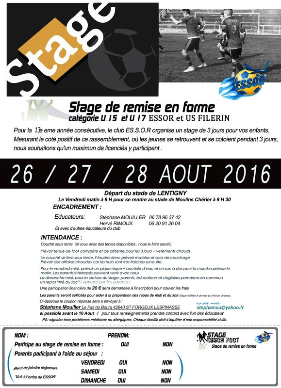 stage 2016+-