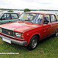 Lada 2107 1500 (Retro Meus Auto Madine 2012) 01