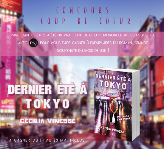 concours-tokyo