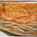 Galette des rois pommes & spculoos