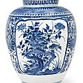 An arita vase, edo period (late 17th century)