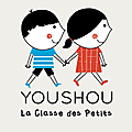 Youshou'd go shopping ! {cadeau}