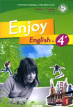 enjoy_page_bd