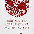 Ganbare, nihon. ganbare, tōhoku. n'oublions pas.