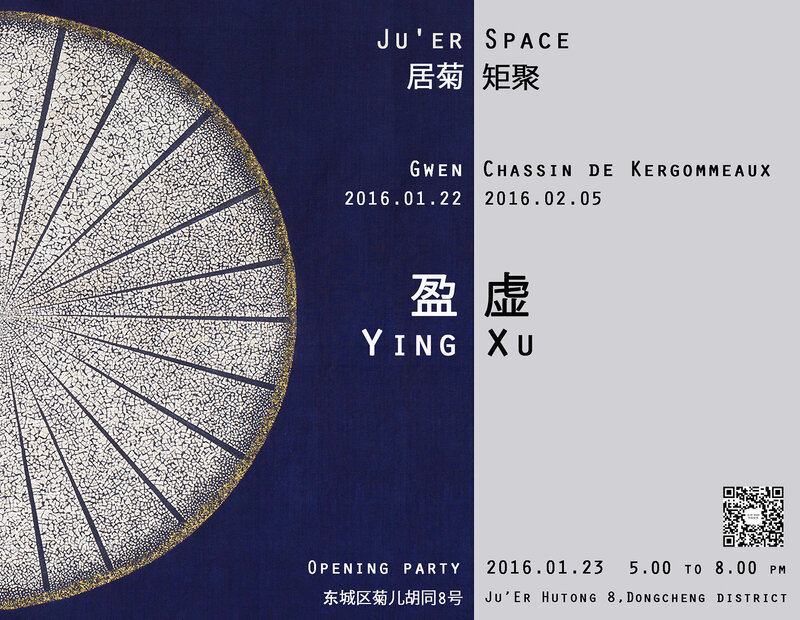 flyer_juer_space_exhibition_2_copy