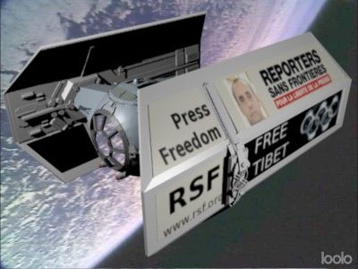 satellite_rsf