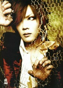 gazette_kai