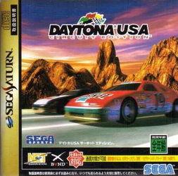 Daytona_CCE_cover