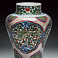 A polychrome enamelled porcelain jar. transition period (1640 - 1660).