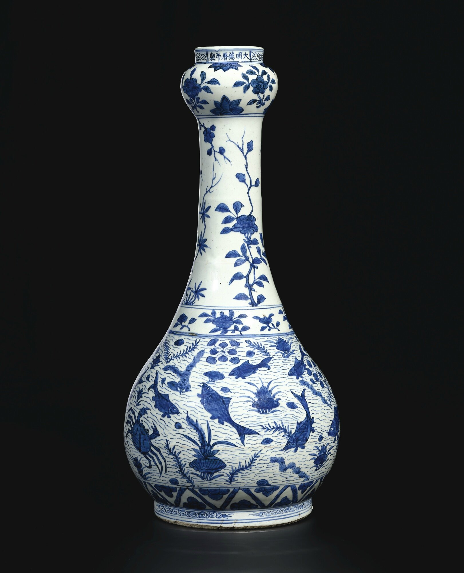 A large and rare blue and white garlic-mouth bottle vase, Mark and period of Wanli (1573-1619)