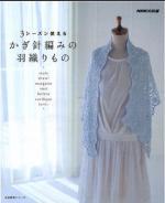 ISBN9784141870616