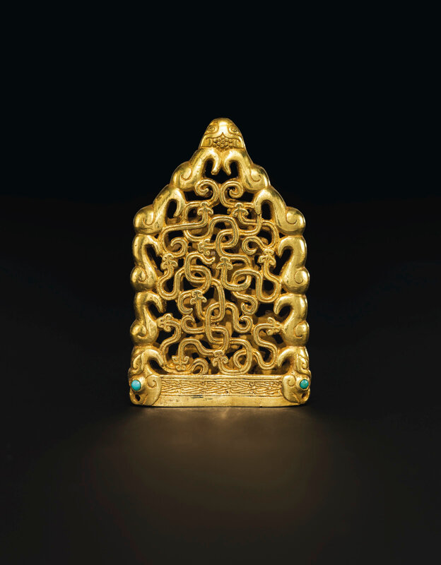 2019_NYR_18338_0511_005(a_superb_and_extremely_rare_turquoise-inlaid_gold_openwork_chape_north)