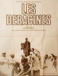 Affiche (Les Deracines المقتلعون)