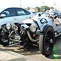 Morgan three-wheeler superdry edition