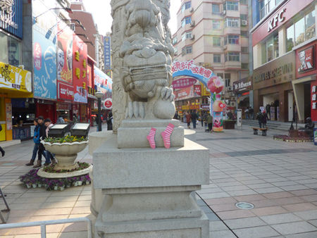 sock_china_P1000498_blog
