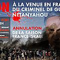 5 juin 2018, paris : pas de netanyahou en france !