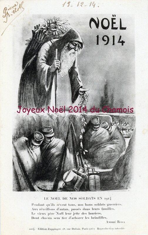 1914_noel_andre-rosa