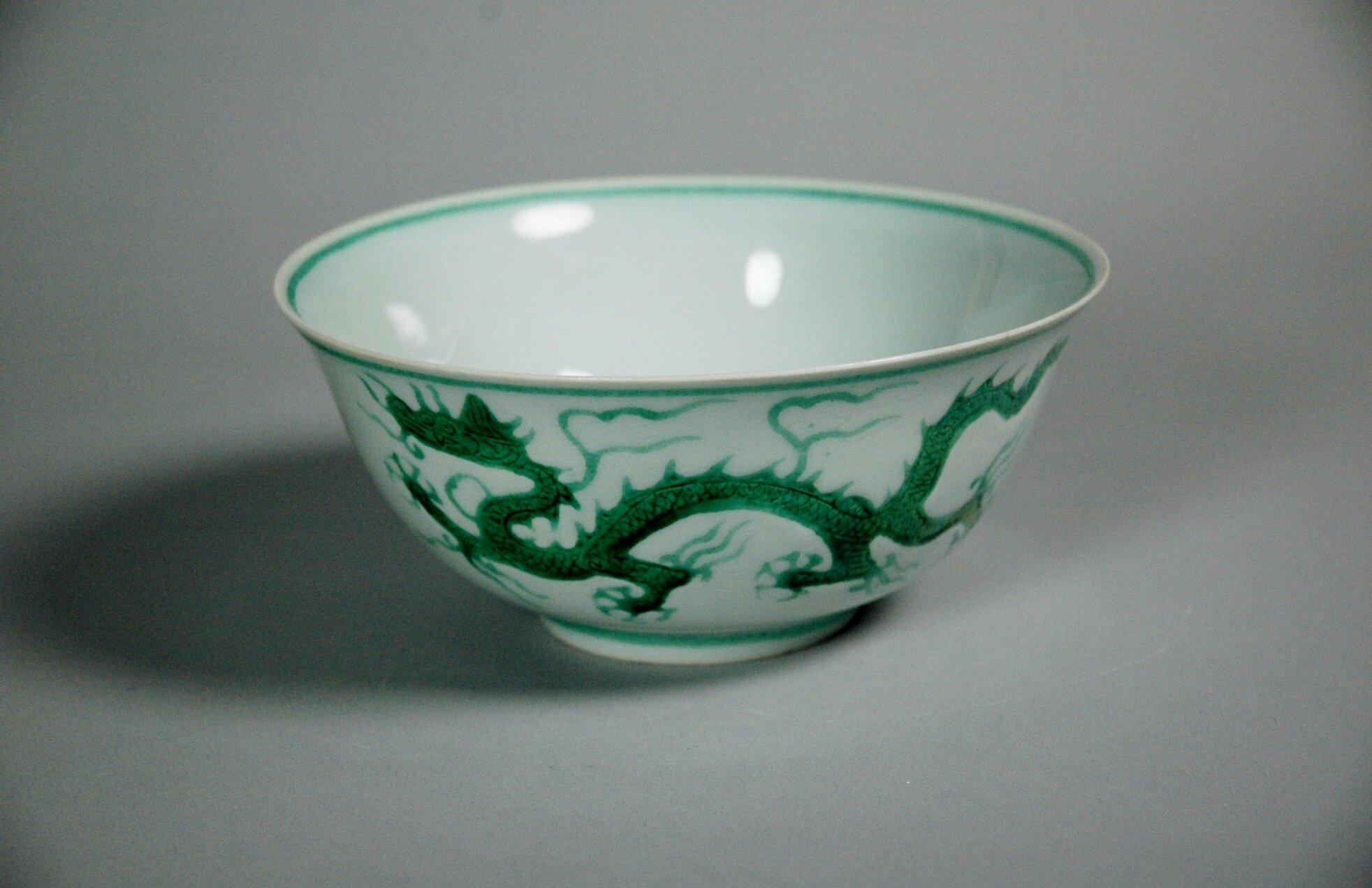 Bowl with Dragon, Ming dynasty (1368–1644), Zhengde mark and period (1506–21), mid-16th century