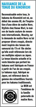 Maître Noro, Aikido Magazine décembre 2003, 6
