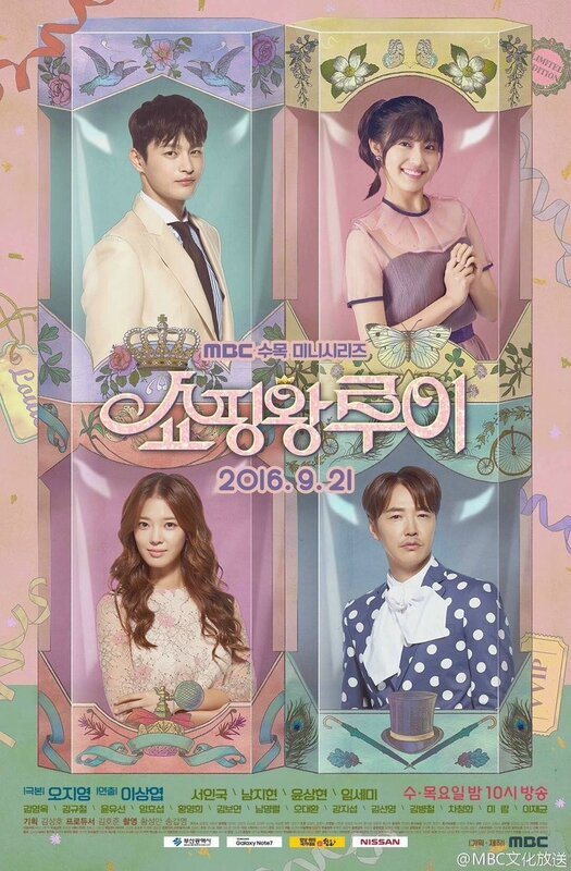 (VUE #09 Septembre) Shopping King Louie Poster