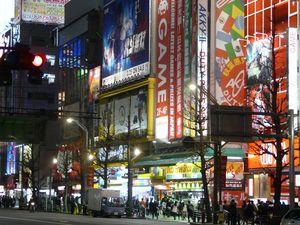 Canalblog_Tokyo03_04_Avril_2010_Dimanche_046