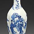 A blue and white slender petal-molded vase, kangxi period (1662-1722)