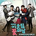 Dramavorace - flower boy next door - ou voisinmignon contre pandamoche